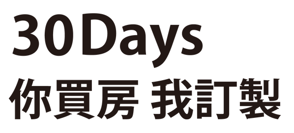 30DAY.png