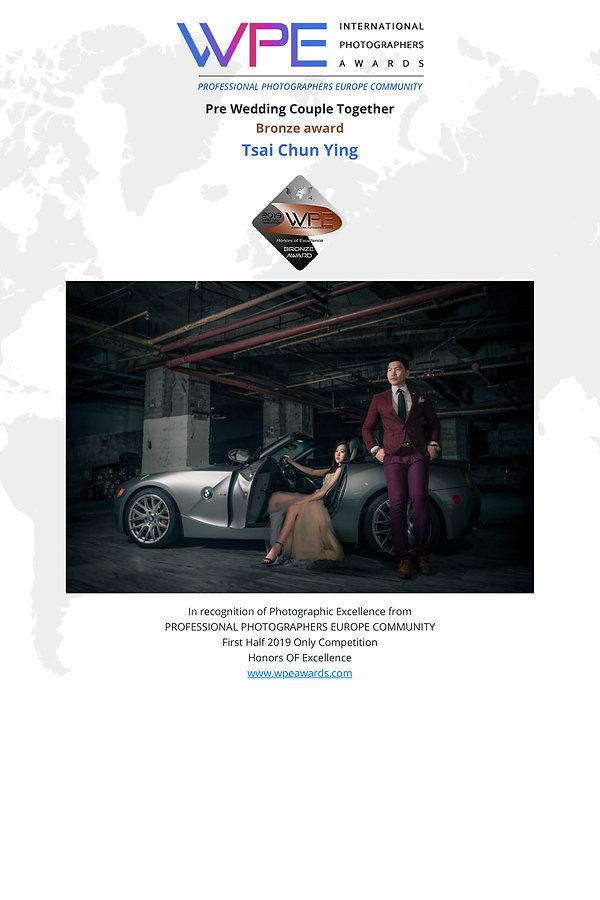 6WPE - International Photographers Award