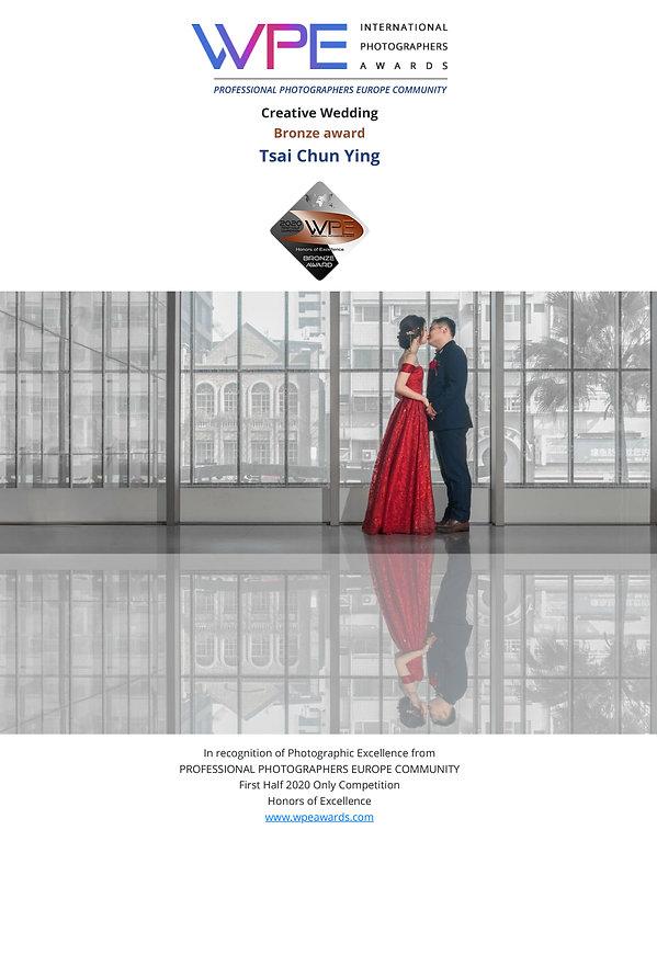5WPE - International Photographers Award