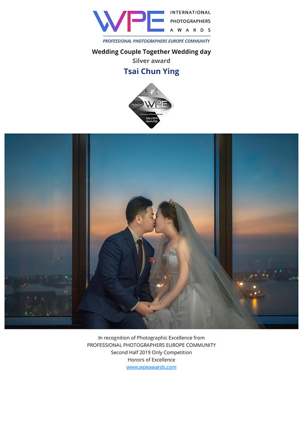 WPE-國際攝影師獎-蔡春穎頒發的證書.jpg