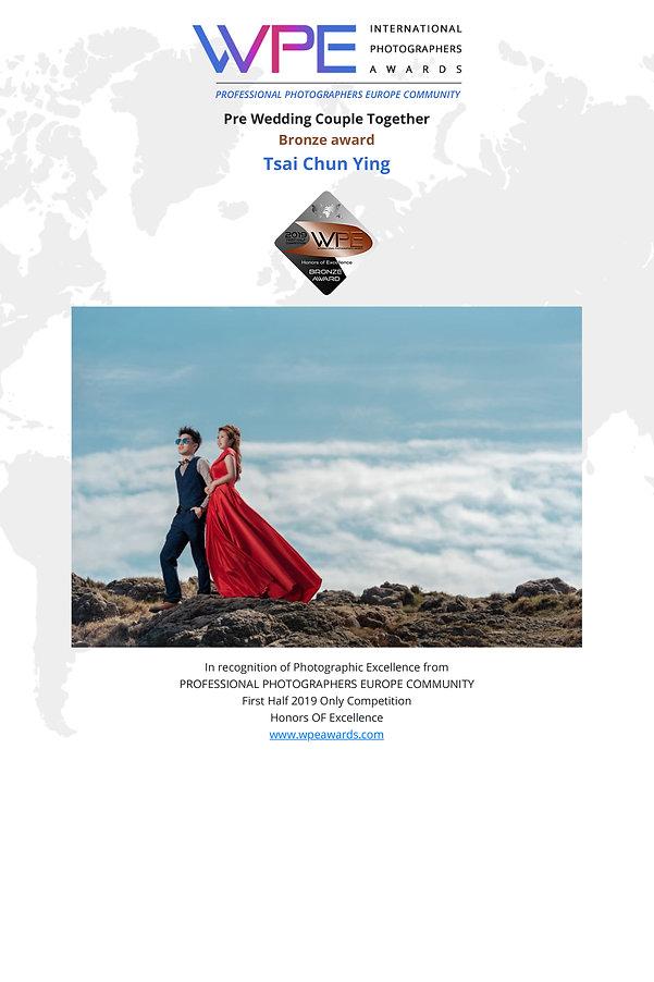 8WPE - International Photographers Award