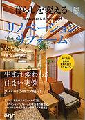 2102hyoshi.jpg