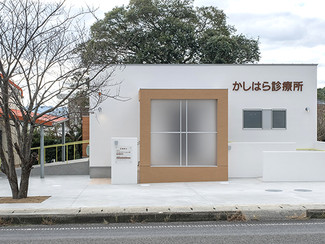 施工例【福祉・病院】更新