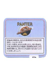 PANTER ブルー