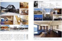 メディコム 徳島の家 2015