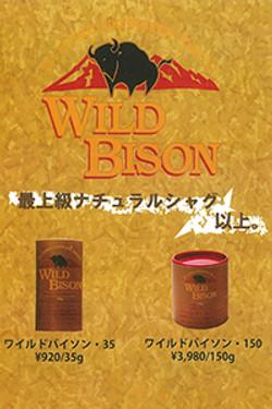 WILDBISON