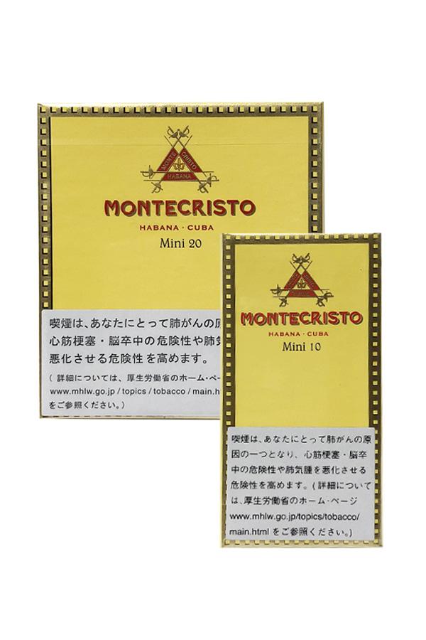モンテクリストミニ シガリロ