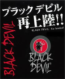 BLACK DEVIL 入荷しています