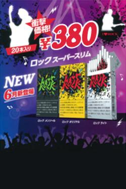 rock_380