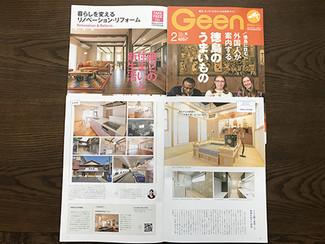 【メディア情報】更新