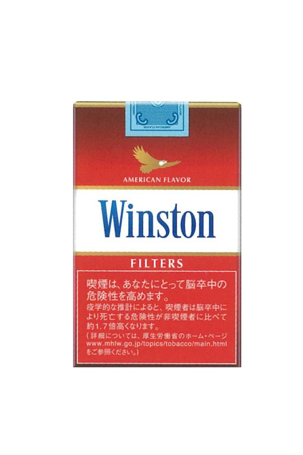 ウィンストン フィルター