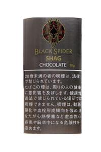 チョコレート・シャグ