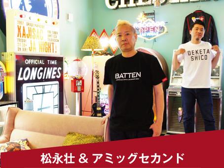 熊本弁Tシャツブランド始めました。