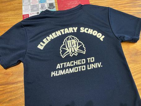 熊本大学教育学部附属小学校さま5年生オリジナルTシャツ♪