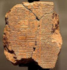 Gilgamesh2.jpg