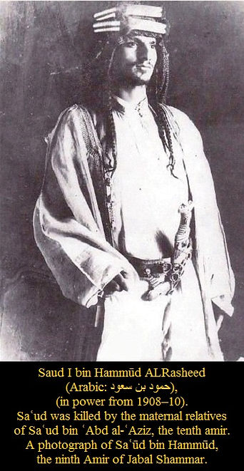 Hammud ALRasheed 1908-10 JPG.jpg