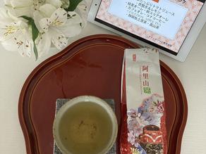 美味しい高山茶🍵