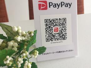 PayPayご利用できます🎶