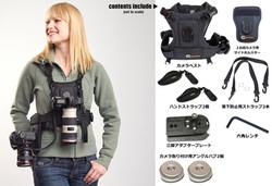 vest-pack2