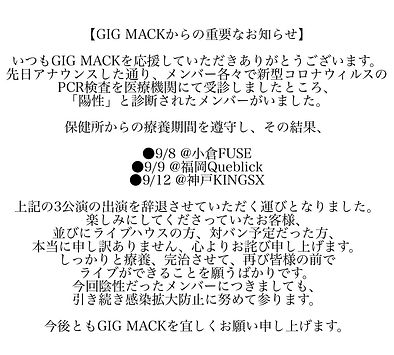 83CDDEDE-4C1C-404B-8D86-8369A8D92351.jpeg