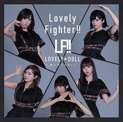 「愛乙女☆DOLL / Lovely Fighter!!」