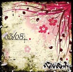 「ベルベット / 03/08」