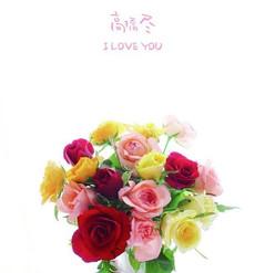 高橋尽 / I LOVE YOU