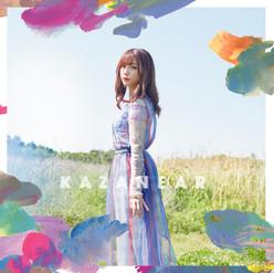 愛美 2nd Single「アナグラハイウェイ」