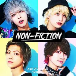 トピアマルピピ少年団「NON-FICTION」