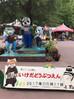 池田動物園でのイベント♪
