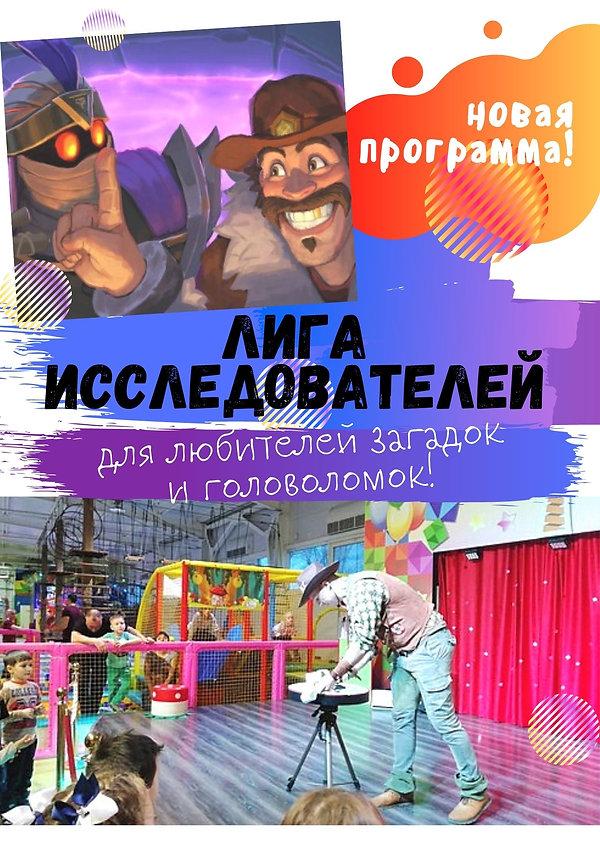 вечеринка (2).jpg