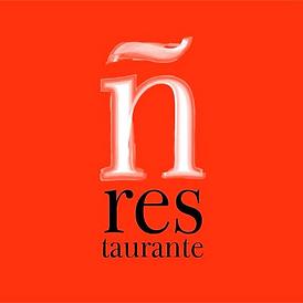 restaurante ñ, Hoteles Acosta, Almendralejo