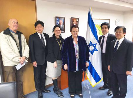 イスラエル大使を表敬訪問 - Courtesy visit to the Ambassador of Israel -