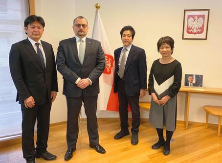 ポーランド共和国大使を表敬訪問   - Courtesy visit to the Ambassador of the Republic of Poland -