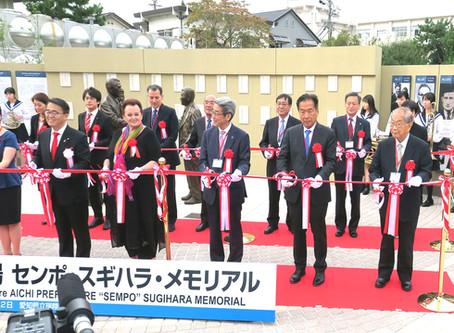 顕彰施設オープニングセレモニー - Awarding facility opening ceremony -