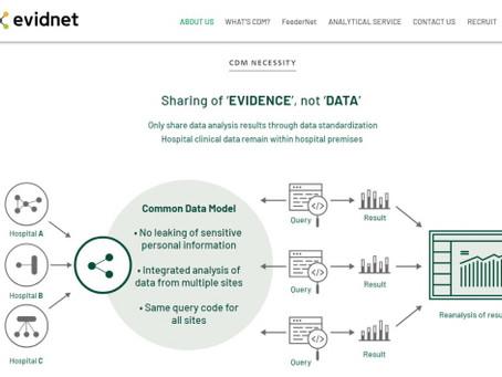 에비드넷, 의료 데이터 표준화 성공…빅데이터 초석 마련