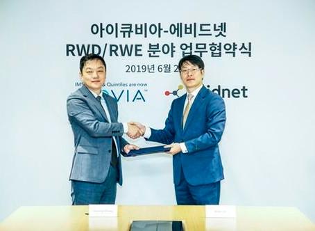 에비드넷-아이큐비아, RWD/RWE 분야 협력 위한 MOU 체결 진행
