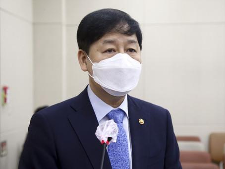 의료-국세분야 개인정보, 공공데이터로 활용...정부, 규제혁신토론회 개최