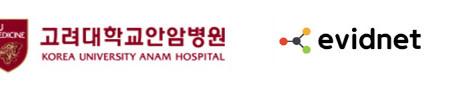 고려대학교안암병원, ㈜에비드넷과 MOU체결…의료빅데이터 활용