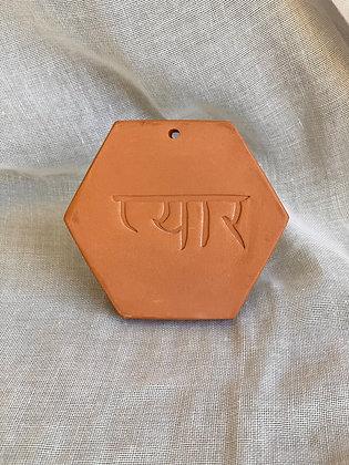 Amour Hindi