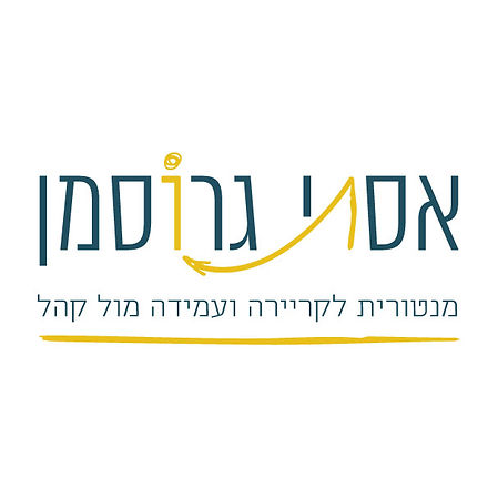 לוגו-סופי.jpg