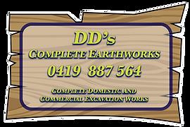 DDS-EARTHWORKS-LOGO.png
