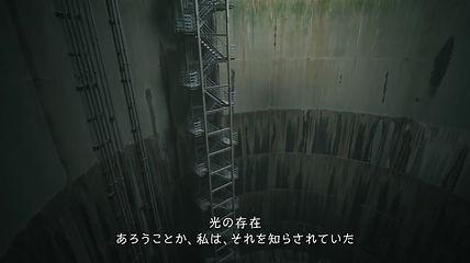 禍つ_5.jpg