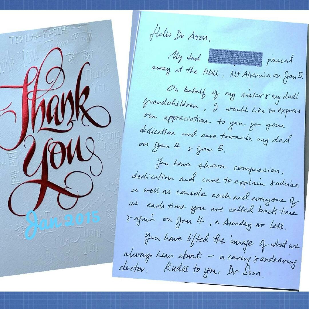 Jan 2015 : First Appreciation Letter