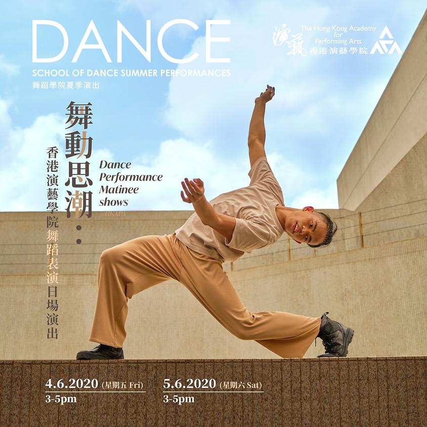 Dance Performance Matinee shows 舞動思潮:舞蹈表演日場演出 ( 5/6/2021 )