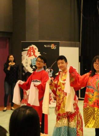 Cantonese Opera Workshop  粵劇工作坊