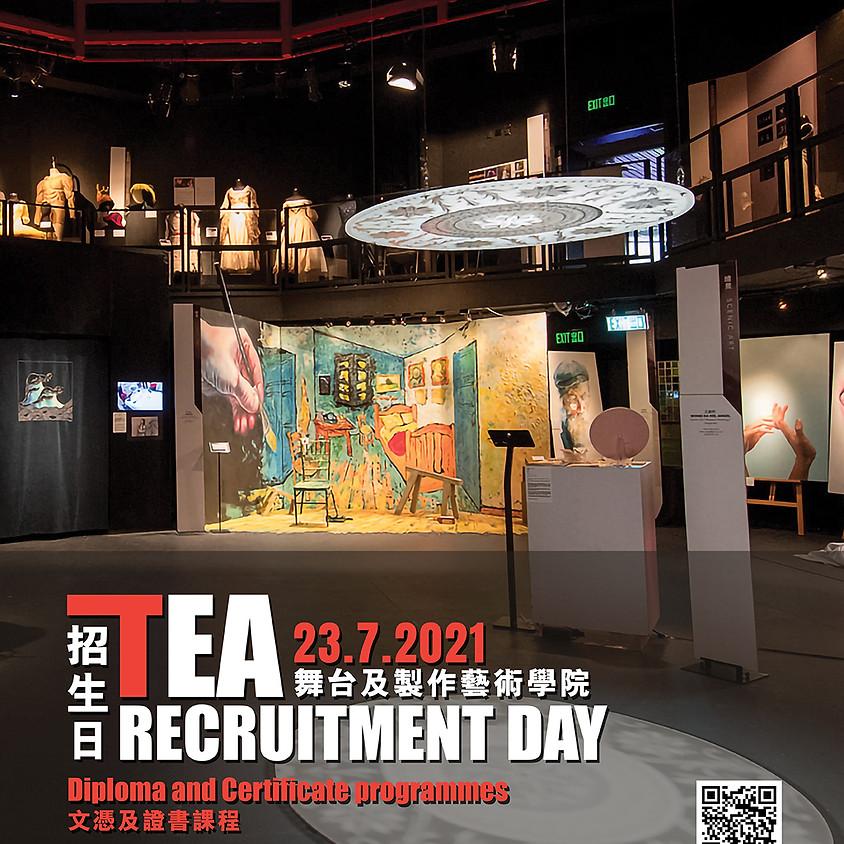 TEA Recruitment Day 舞台及製作藝術學院招生日