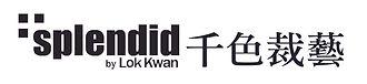 Logo_Splendid Fashion Workshop II.jpg