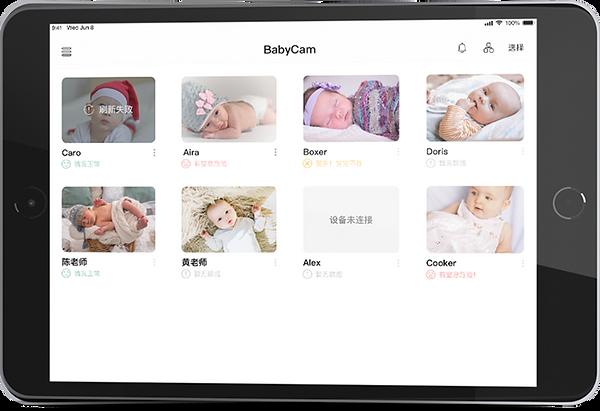 iPad-black-home_3x.png