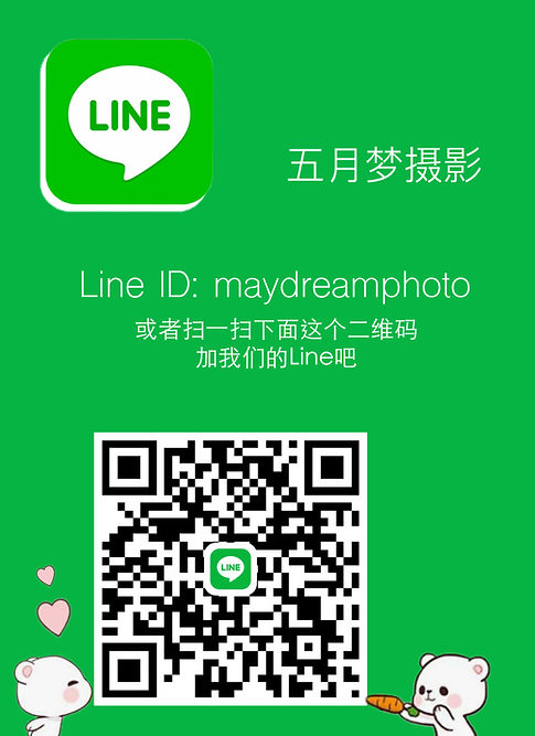 ver3 cropped line scan QR code for may d